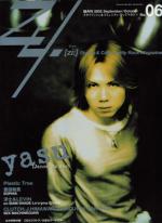 Zy.[zi:] No.06
