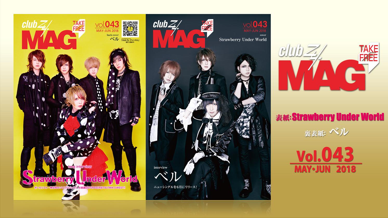 トップバナー【club Zy.MAG】