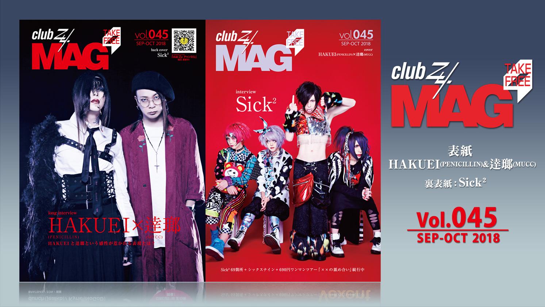 トップバナー【club Zy.MAG vol.045】