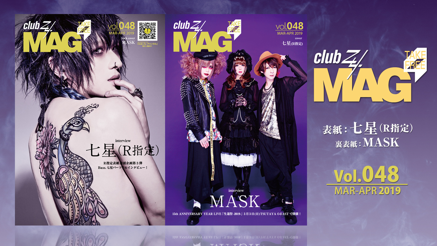トップバナー【club Zy.MAG vol.048】
