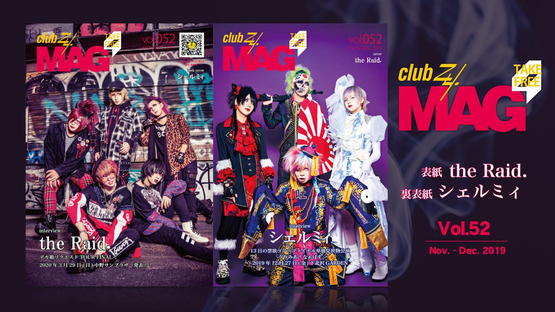 トップバナー【club Zy.MAG vol.052】
